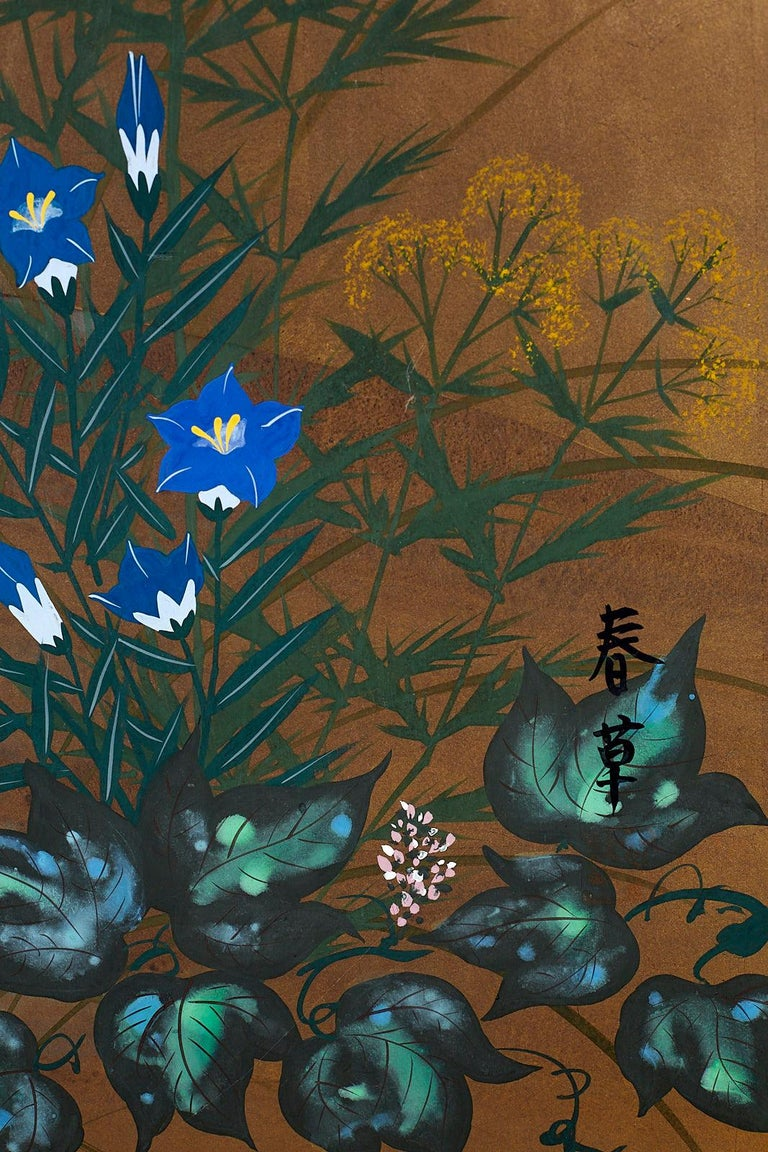 Japanese Four Panel Screen Quail in Flower Bamboo Landscape For Sale 7