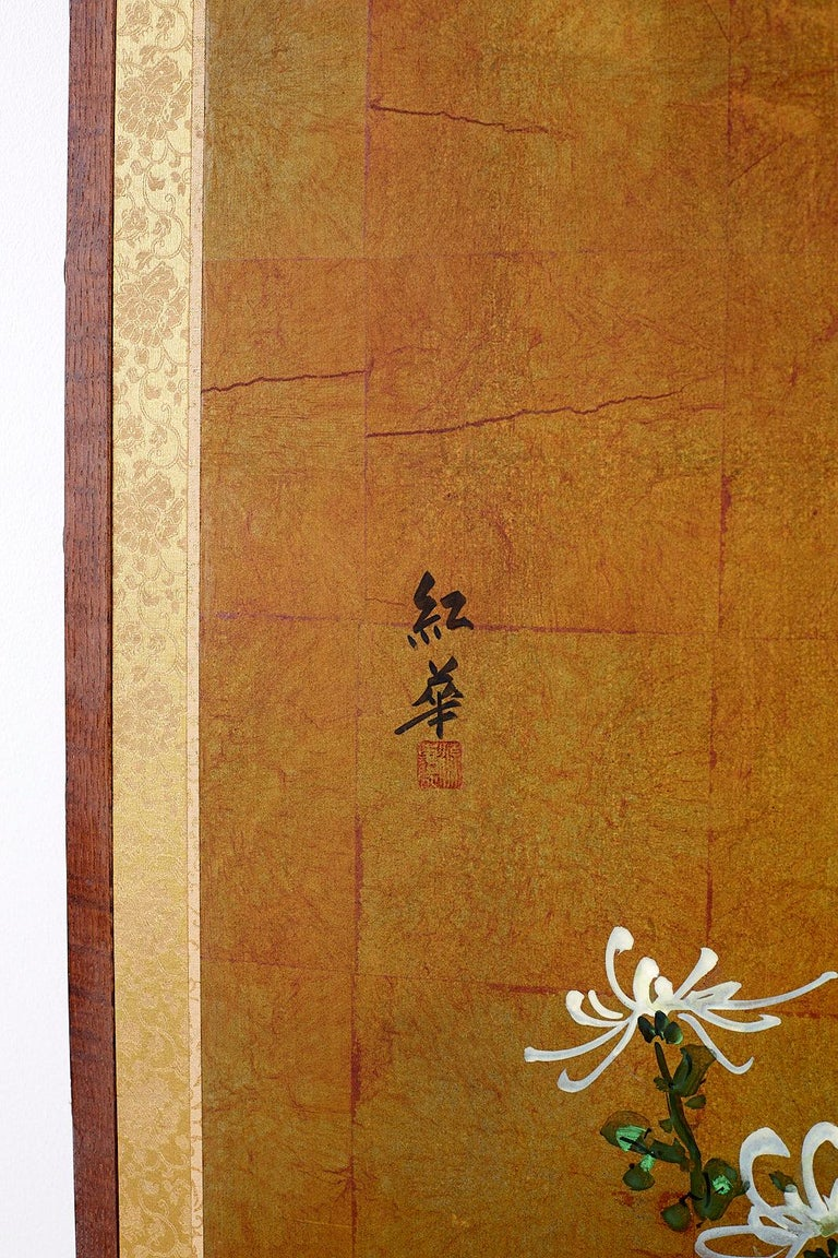 Japanese Four Panel Screen White Chrysanthemums on Gilt For Sale 2
