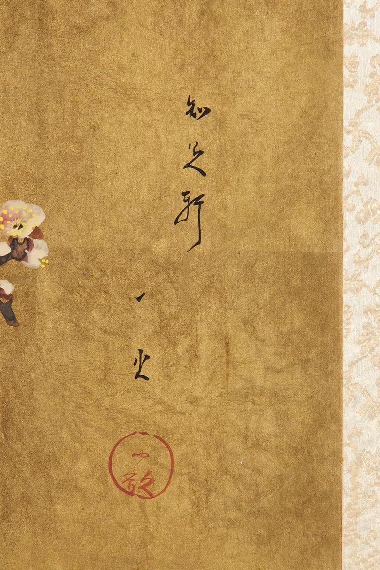 Japanese Four-Panel Showa Screen Flowering Plum Tree For Sale 11