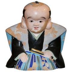 Japanese Fukusuke