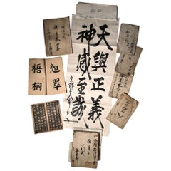 Japanese Giant Antique Sumi Ink Calligraphy Book Cache, One of a kind