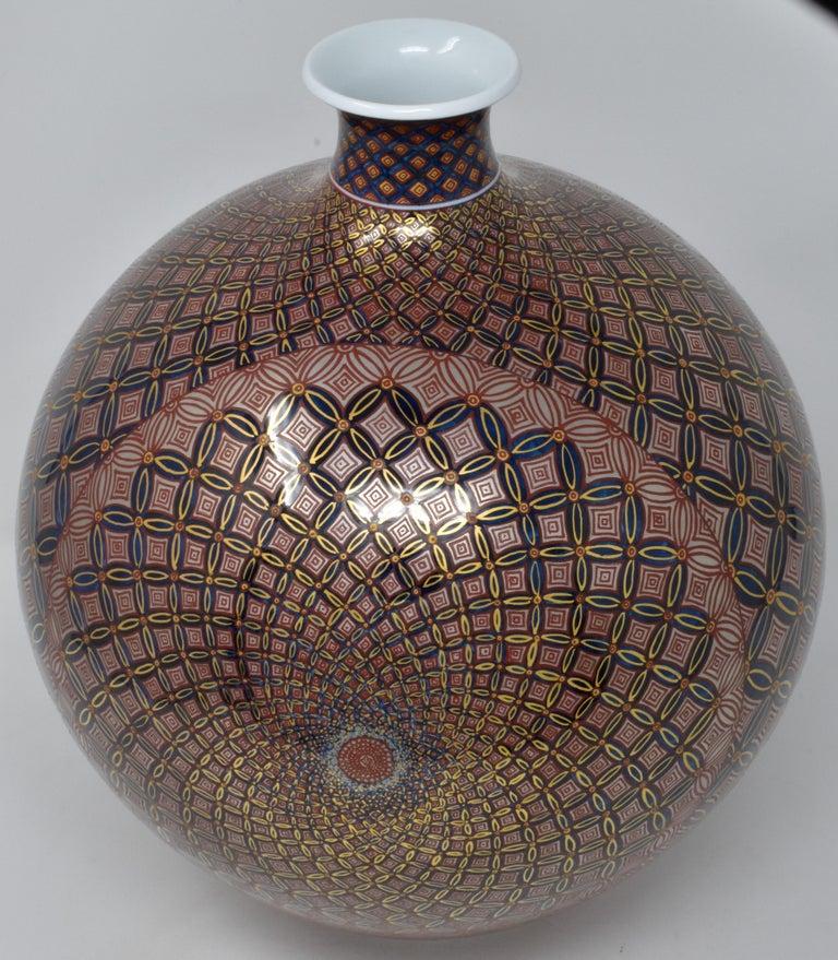 Gilt Japanese Gilded Black Red Porcelain Vase by Contemporary Master Artist For Sale