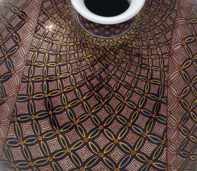 Gold Japanese Gilded Black Red Porcelain Vase by Contemporary Master Artist For Sale