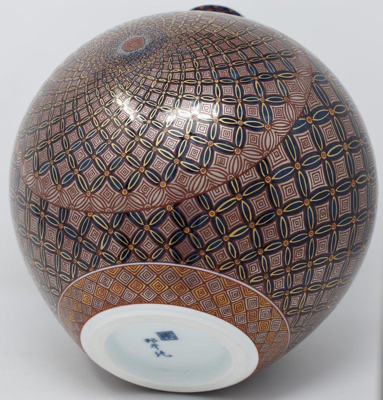 Japanese Gilded Black Red Porcelain Vase by Contemporary Master Artist For Sale 4