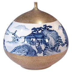 Japanese Gilded Blue White Contemporary Imari Ceramic Vase by Master Artist