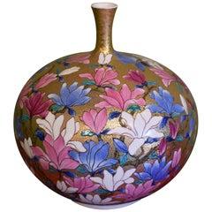 Japanese Gilded Porcelain Vase by Master Artist