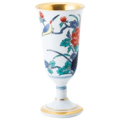 Japanese Contemporary Gilded Red Green Porcelain Cup