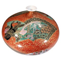 Japanese Gold Red Porcelain Vase by Contemporary Master Artist