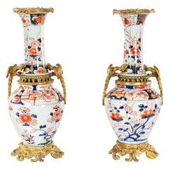 Japanese Gilt Bronze Mounted Imari Porcelain Vases