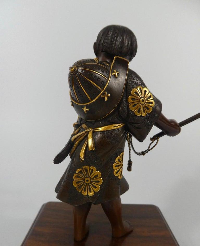 Asian Japanese Gilt Bronze Okimono of a Boy, Miyao Eisuke, Meiji Period
