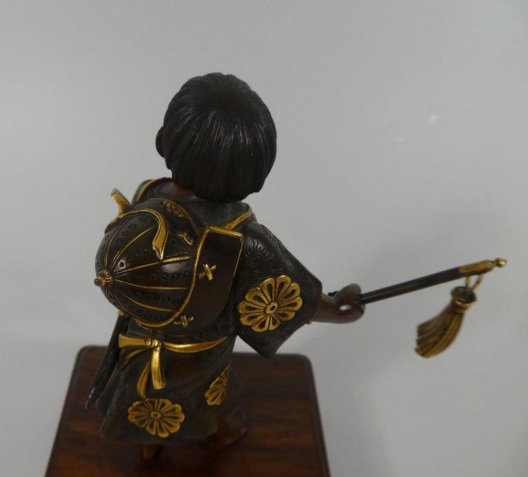 Forged Japanese Gilt Bronze Okimono of a Boy, Miyao Eisuke, Meiji Period