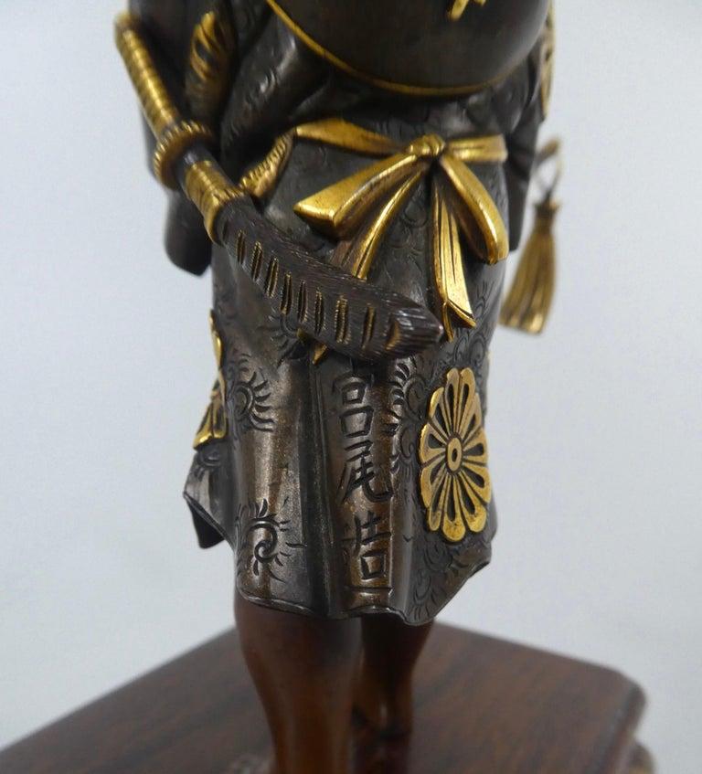 Japanese Gilt Bronze Okimono of a Boy, Miyao Eisuke, Meiji Period 2