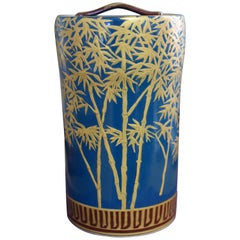 Japanese Blue Gold Mizusashi Water Jar by Master Contemporary Porcelain Artist