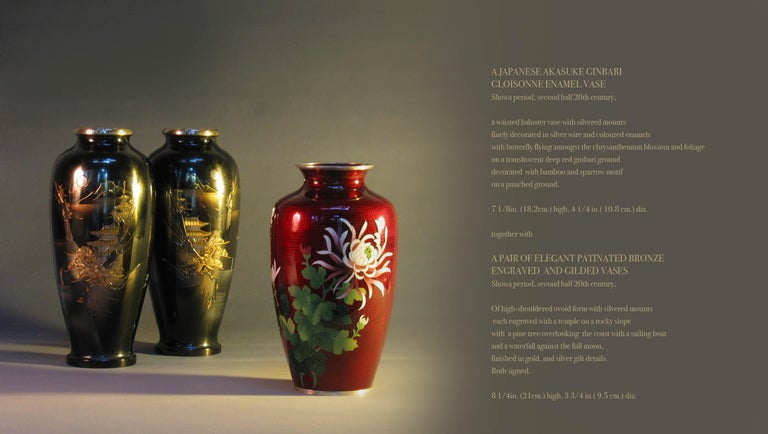 Japanese Ginbari Cloisonne Enamel Vase Plus A Pair of Patinated Bronze Engraved and Gilded Vases  A Japanese Akasuke Ginbari Cloisonne Enamel Vase Showa period, second half 20th century,  a waisted baluster vase with silvered mounts finely