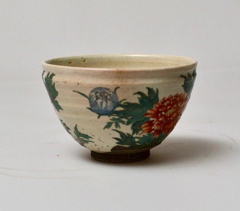 Enameled Japanese Glazed Tea Bowl with Floral Decoration For Sale