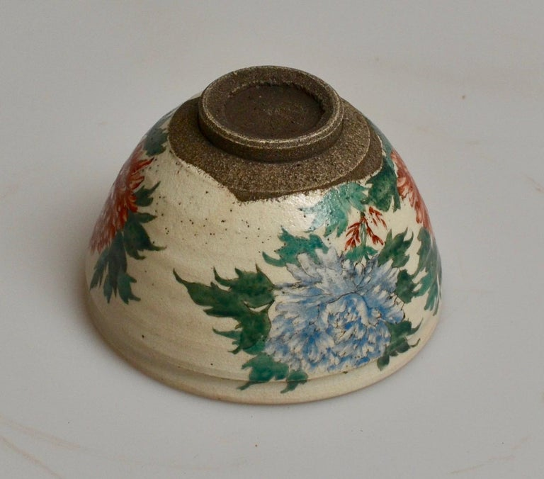 19th Century Japanese Glazed Tea Bowl with Floral Decoration For Sale