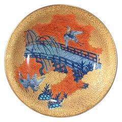 Japanese Gold Blue Porcelain Charger by Contemporary Master Artist