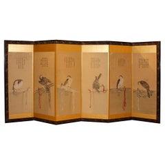 Japanese Gold Hawk Screen