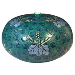 Japanese Green Porcelain Vase by Contemporary Master Artist