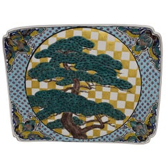 Green Gold Blue Ceramic Flat Charger by Contemporary Japanese Master Artist