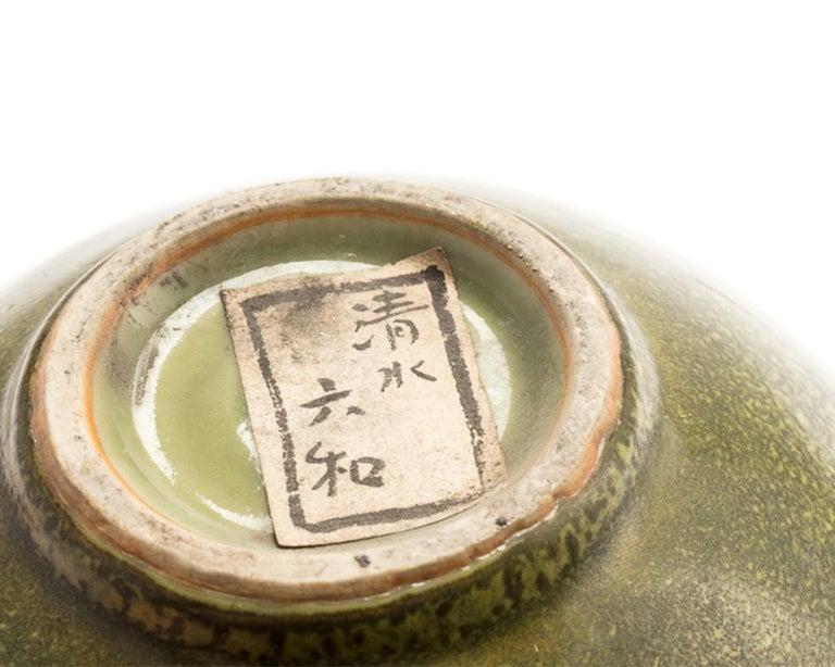 Mid-20th Century Japanese Green Studio Pottery Vase from the Studio of Rokubei VI For Sale