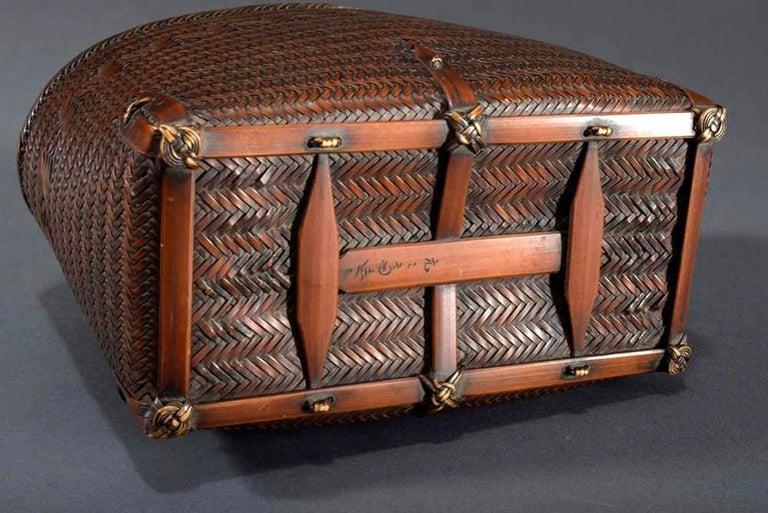 Japanese Hand Basket with Brocade Interior by Suzuki Gengensai In Good Condition For Sale In Atlanta, GA