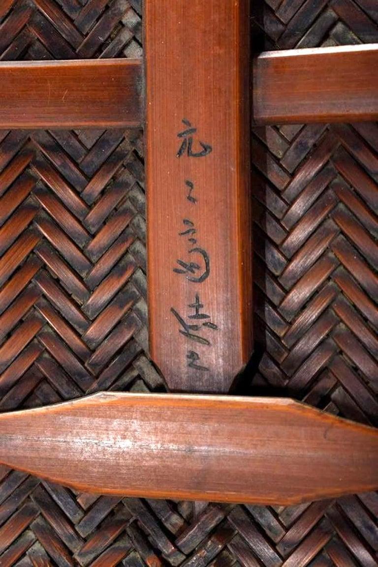 20th Century Japanese Hand Basket with Brocade Interior by Suzuki Gengensai For Sale