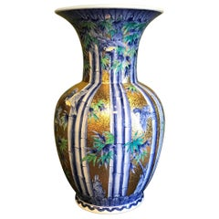 Japanese Hand Painted Gilded Porcelain Vase by Master Artist