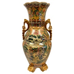 Japanese Hand Painted Gold Gilt Porcelain Vase with Handles