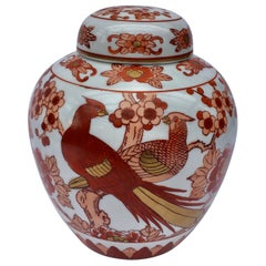 Japanese Hand Painted Gold Imari Bird and Floral Motif Ginger Jar, Japan