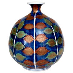 Japanese Hand Painted Tree-of-Life Motif Porcelain Vase by Master Artist