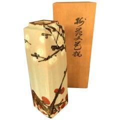 "Japanese Handmade and Hand Glazed ""Red & White Berry Branch"" Vase"
