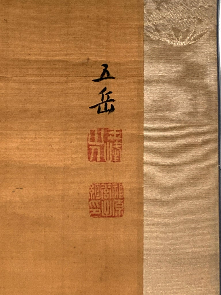 Japanese Hanging Scroll, Taoist Scholar and Student, by Gogaku, 18th Century In Fair Condition For Sale In Austin, TX