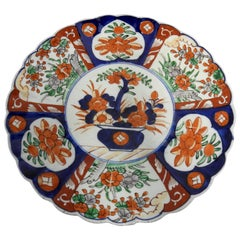 Japanese Imari Charger Plate Early 20th Century Hand Painted