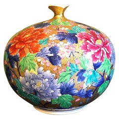 Imari Gilded Blue Red Porcelain Vase by Japanese Master Artist