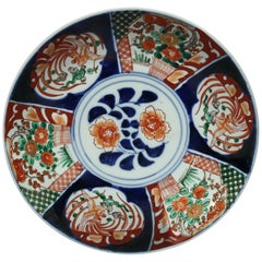 Japanese Imari Hand Enameled Floral and Phoenix Porcelain Charger, 20th Century