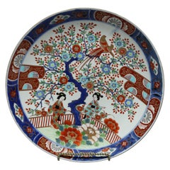 Japanese Imari Hand Enameled Porcelain Pictorial Charger