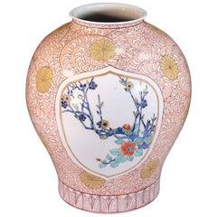 Japanese Contemporary Blue Peach Gilded Porcelain Vase by Master Artist