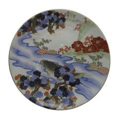 Japanese Imari Meiji Period Porcelain Charger, circa 1880