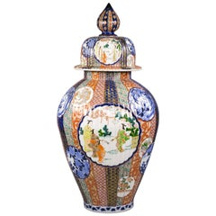 Japanese Imari Pattern Porcelain Covered Temple Jar, circa 1880