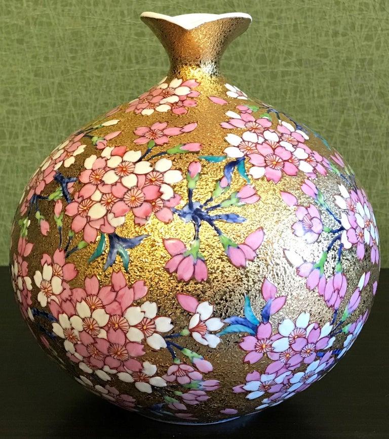Gilt Japanese Imari Pink Gilded Porcelain Vase by Master Artist For Sale