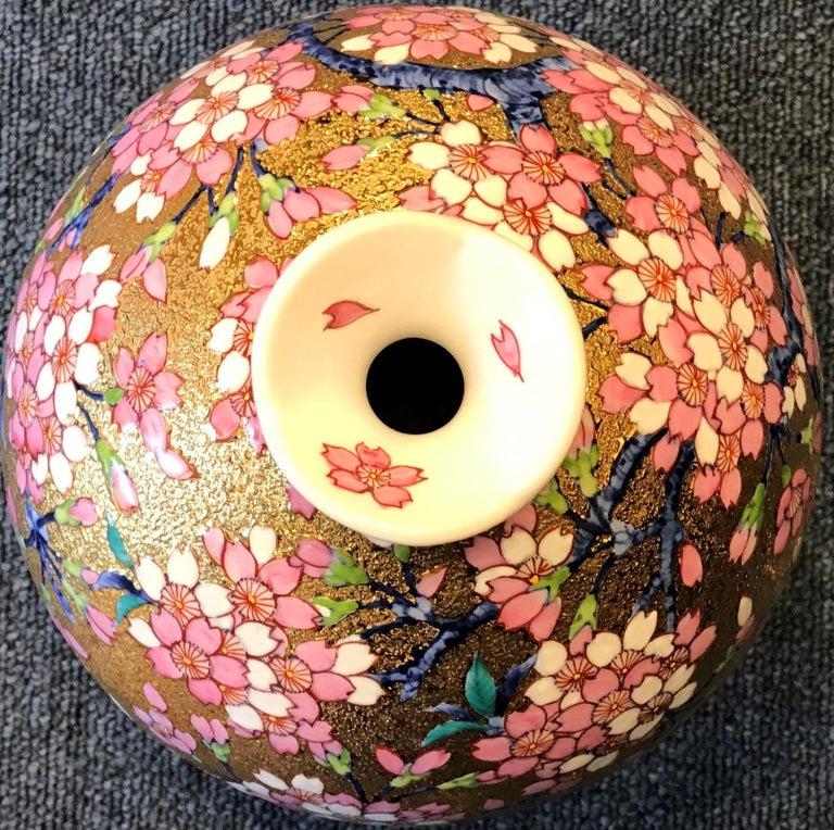 Contemporary Japanese Imari Pink Gilded Porcelain Vase by Master Artist For Sale