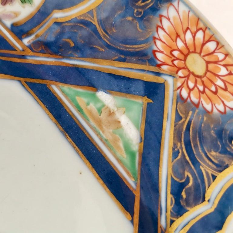 Japanese Imari Porcelain Plate with Dragon, Lions, Cranes, 17th C, Edo 1680-1700 For Sale 5