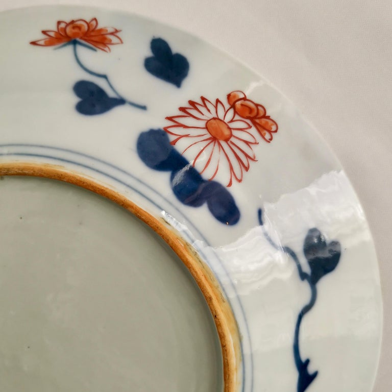 Japanese Imari Porcelain Plate with Dragon, Lions, Cranes, 17th C, Edo 1680-1700 For Sale 6