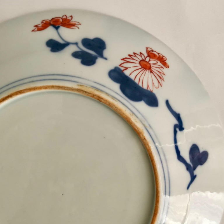 Japanese Imari Porcelain Plate with Dragon, Lions, Cranes, 17th C, Edo 1680-1700 For Sale 8