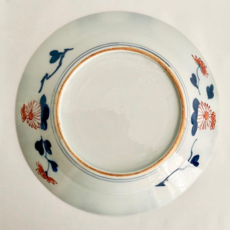Japanese Imari Porcelain Plate with Dragon, Lions, Cranes, 17th C, Edo 1680-1700 For Sale 10
