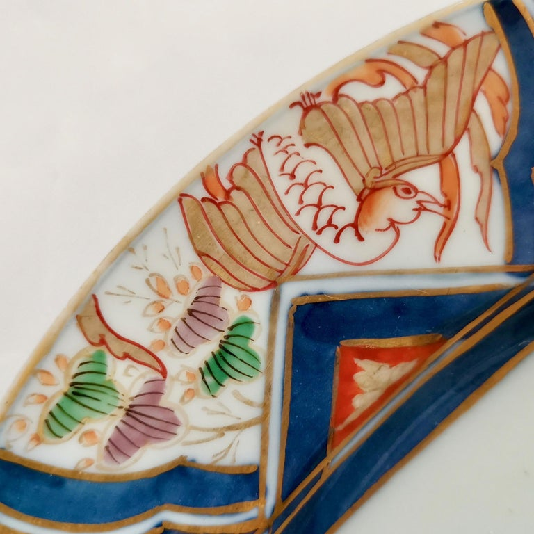 Japanese Imari Porcelain Plate with Dragon, Lions, Cranes, 17th C, Edo 1680-1700 In Good Condition For Sale In London, GB