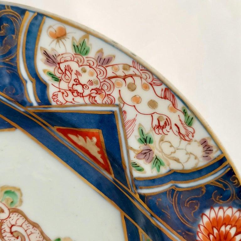 17th Century Japanese Imari Porcelain Plate with Dragon, Lions, Cranes, 17th C, Edo 1680-1700 For Sale