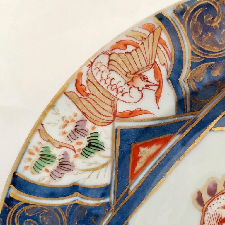 Japanese Imari Porcelain Plate with Dragon, Lions, Cranes, 17th C, Edo 1680-1700 For Sale 1