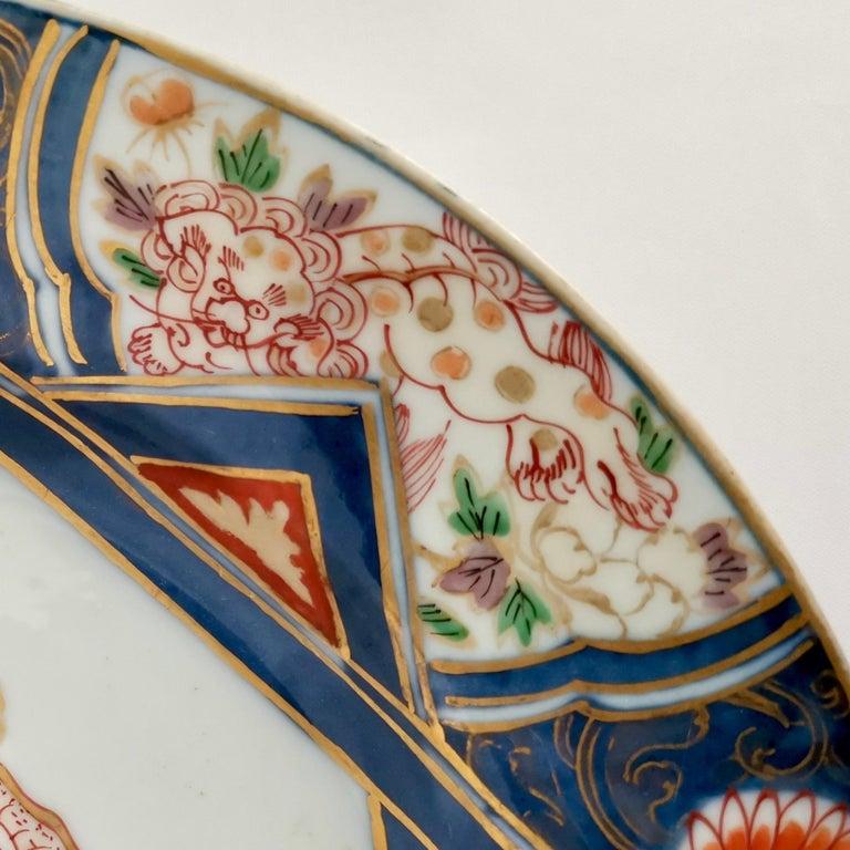 Japanese Imari Porcelain Plate with Dragon, Lions, Cranes, 17th C, Edo 1680-1700 For Sale 2